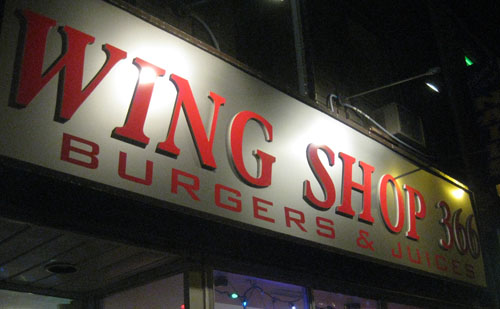 wing shop 366